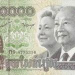 Kamboçya Gezi Bütçesi