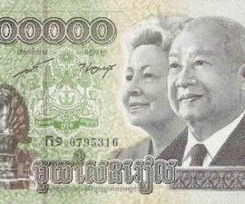Kamboçya gezi bütçesi, gerekli para