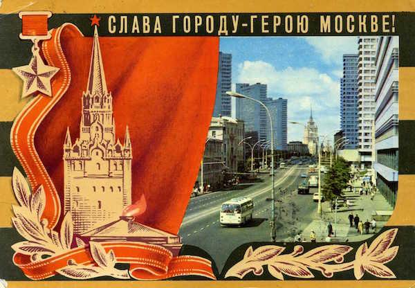 Kartpostal göndermek